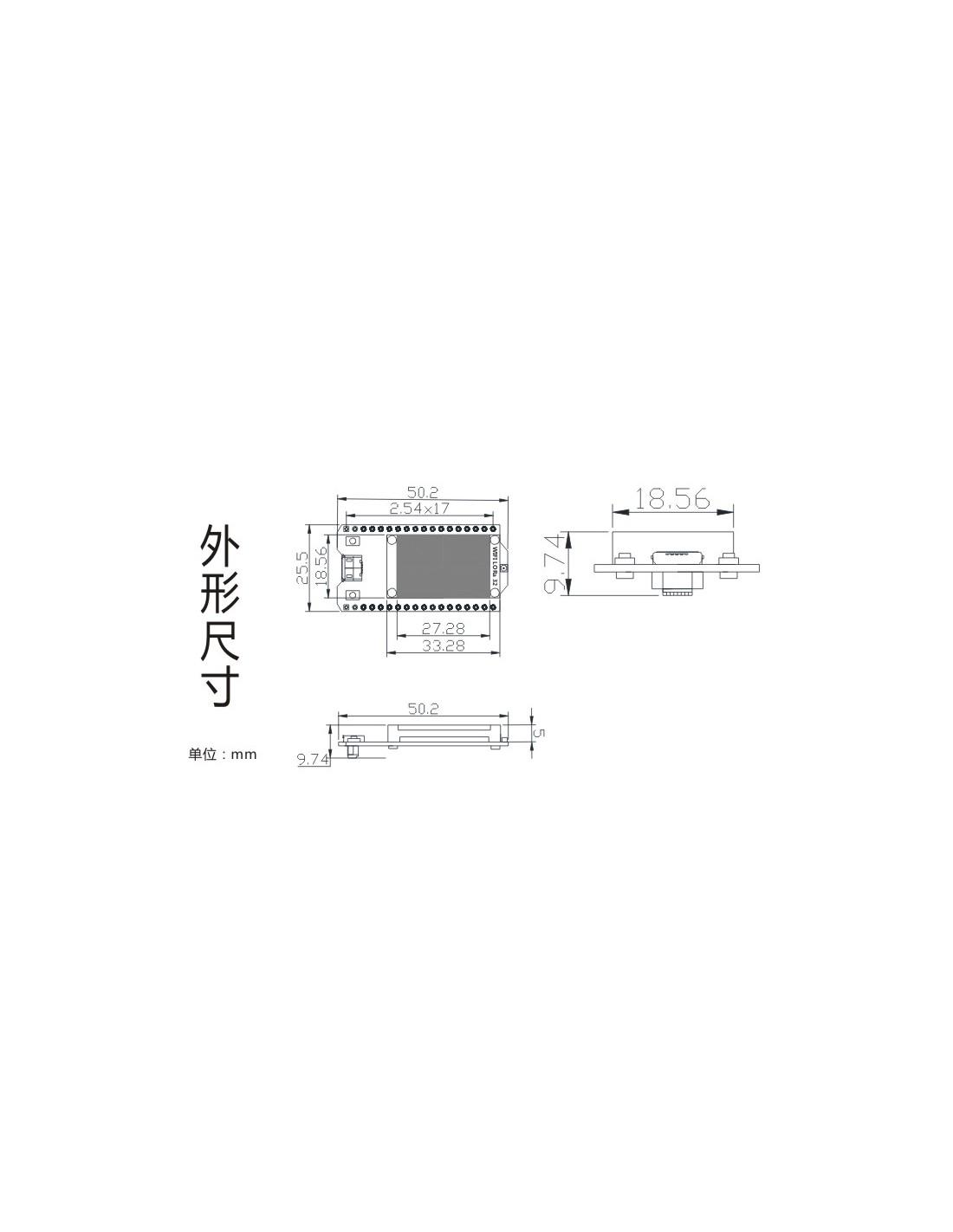 Wifi Lora 32 Dev  Board (ESP32, OLED, Lora 433Mhz, Wifi